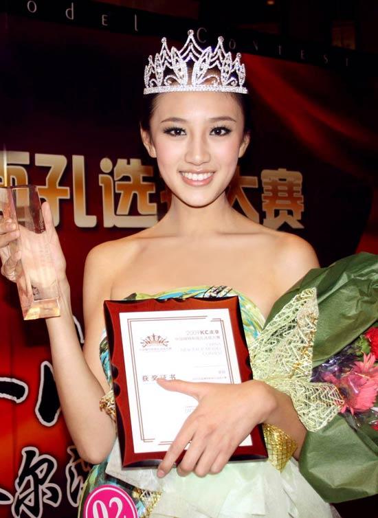 2009中国模特新面孔选拔大赛冠军 葛晓慧