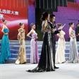 中国模特新面孔选拔大赛世界总决赛圆满落幕