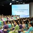2013全国高等院校服装表演专业招生推介会