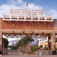 惠州学院2015年服装与服饰设计专业招生计划
