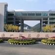 浙江科技学院2015年服装表演专业招生简章