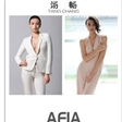 艺考新变化 模特专业录取进入AFIA认证时代