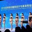 哈尔滨新丝路模特学校艺术高考培训(服装表演专业)2017招生计划