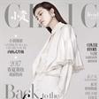超模何穗自带仙气唯美演绎CHIC Trend 4月刊封面大片