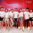 2017京东•新面孔模特大赛武汉赛区启动