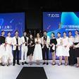 2017京东•新面孔模特大赛(上海)总决赛京东NewFace诞生