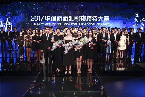 2019华谊新面孔影视模特大赛选手外拍