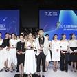 2017京东·新面孔模特大赛(上海)总决赛