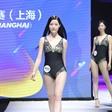京东·新面孔模特大赛(上海)总决赛泳装环节