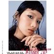 王涵登《Grazia》7月刊 化身时尚冷娃娃