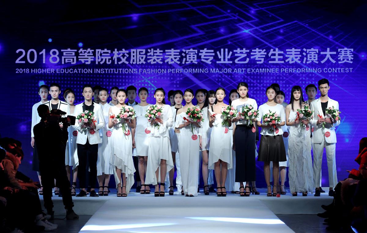 2014华谊新面孔影视模特大赛落幕