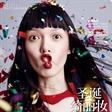 """陈园园出境《Grazia 红秀》十二月刊 演绎""""圣诞绮丽妆"""""""