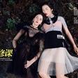 模特培训学员江静娜,出镜《红秀GRAZIA》1月刊