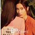 新面孔模特薛冬琪为EP jeans S/S 2018拍摄时尚大片