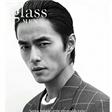 赵磊登英国时尚杂志《Glass》2018春季刊封面
