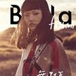 "AFIA认证模特李芙瑶出镜台湾时尚杂志《Cittá Bella》七月刊""旷野巡礼"""