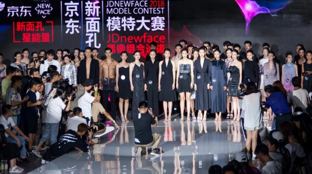 2018京东新面孔模特大赛总决赛巴厘岛开战 谁将问鼎JDnewface总