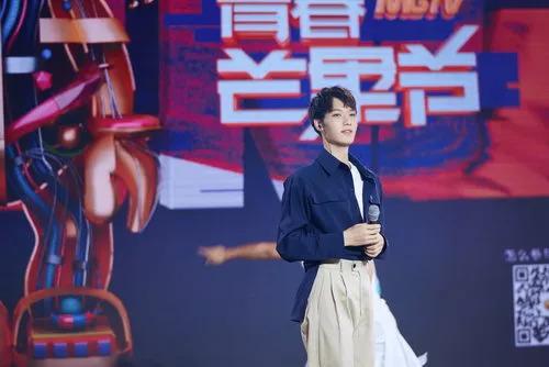 """人气小生陈子由出任湖南TV芒果节""""青春能量官""""趁青春更努力"""
