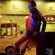 国际超模新势力陈思琪出镜乌克兰版《时装L'Officiel 》十二月刊