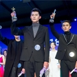 2018NEWFACE国际男模大赛获奖名单