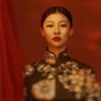 王一诺最新时尚大片 原来国粹京剧也可以这样时髦