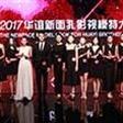 华谊新面孔影视模特大赛-新面孔模特培训学校