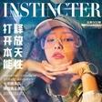 """新面孔Model]王一诺登 #INSTINCTER# 时尚封面""""爬行动物"""""""