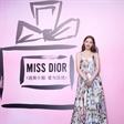 孙伊涵出席《迪奥小姐爱与玫瑰》展览