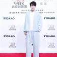 刘宇航出席北京时装周开幕式