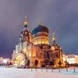 如果冬天只能去一个地方,我选哈尔滨!