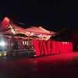 新面孔超模张丽娜、李芙瑶等助阵Valentino高定秀