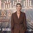 """新面孔模特刘治成、张丽娜分获2019搜狐时尚盛典""""年度超级男、女模特奖""""!"""