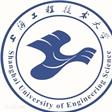 2020上海工程技术大学(服装表演专业)招生简章