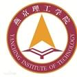 2020京理工学院(服装表演专业)黑龙江省艺术类专业校考公告