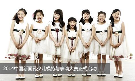 北京新丝路模特培训学校管理严格吗?