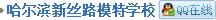 哈尔滨新面孔模特学校