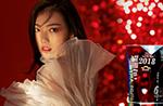 新面孔模特陈思琪亮相米兰时装周Armani秀场