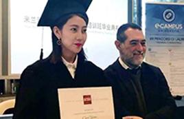 意大利米兰新面孔国际模特学院毕业典礼