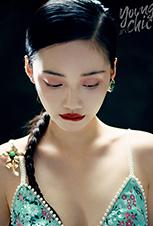 孙伊涵拍摄《洋气YOUNGCHIC》最新时尚大片