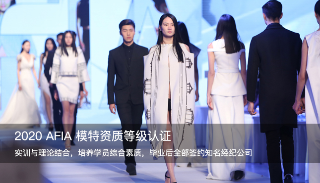 2018京东·新面孔模特大赛